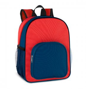 image of BP-92620S  Children's Backpack